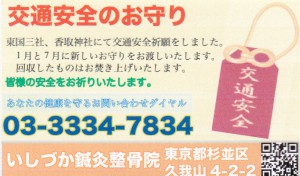 IMG_20150815_0001