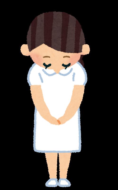 ojigi_nurse_nocap1